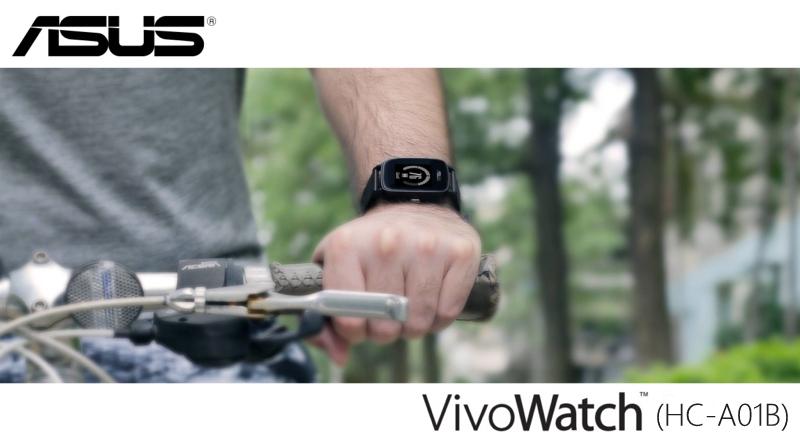 Scheda Tecnica Asus VivoWatch (HC-A01B)